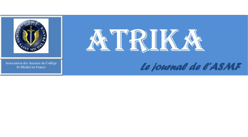 Journal Atrika (Archives)